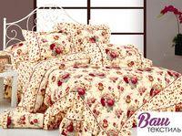 Комплект постельного белья Word of Dream HB056 Чувственность Сатин с оборкой