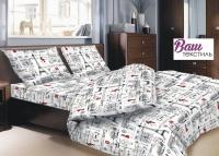 Комплект постельного белья Zastelli 102 хлопок