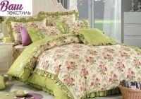 Комплект постельного белья Word of Dream HB 109 Сатин с оборкой