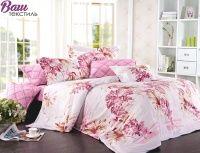 Комплект постельного белья Zastelli 0048 Хороший тон сатин
