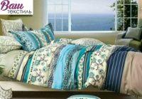 Комплект постельного белья Zastelli 0114 Орнаменты сатин
