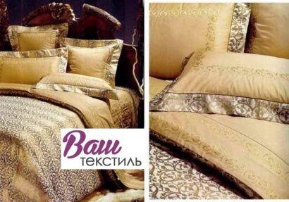 Комплект постельного белья с покрывалом Word of Dream W0711 (7 предметов) фото