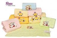 Детский набор полотенец с вышивкой Zastelli Медвежонок (2 шт.)