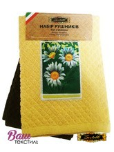 Set of kitchen towels Zastelli applique Chamomile Berry (2 pcs) фото