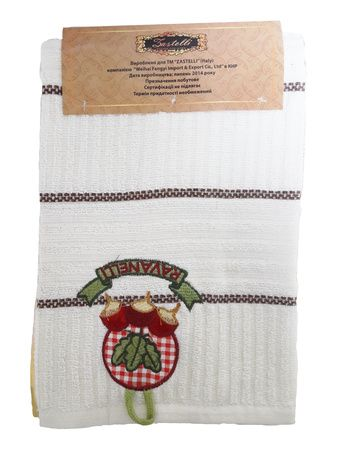 Terry towels set Zastelli Radish Corn (2 pcs) фото 4