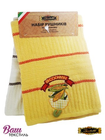Terry towels set Zastelli Radish Corn (2 pcs) фото