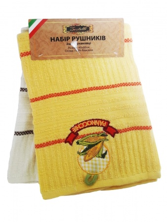 Terry towels set Zastelli Radish Corn (2 pcs) фото 2