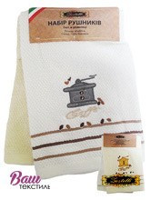 Terry towels set Zastelli Coffee (2 pcs) фото
