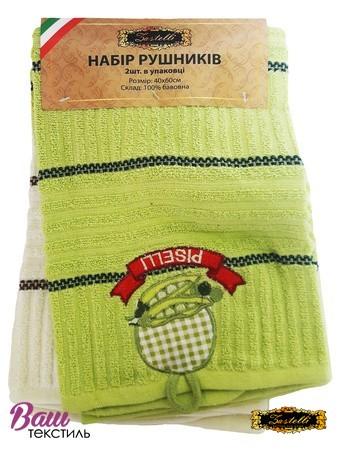 Набір махрових кухонних рушників Zastelli Гриб-Горошок (2 шт.) фото