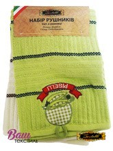 Terry towels set Zastelli Mushroom Pea (2 pcs) фото