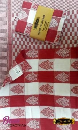 Kitchen towels set Zastelli Jacquard Strawberry (2 pcs) фото