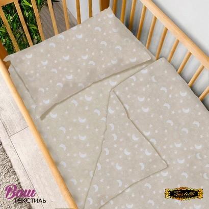 Детское постельное белье Zastelli 0488 Звезды и луна бязь  фото