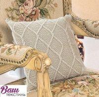 Декоративная вязанная наволочка Zastelli 5312