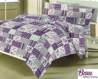 Комплект постельного белья Zastelli 8803 Барвинок хлопок
