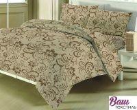 Комплект постельного белья Zastelli 8700 Защищенность хлопок