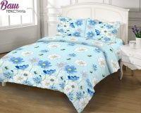 Комплект постельного белья Zastelli 8410 Иллюзия хлопок