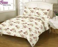 Комплект постельного белья Zastelli 8859 Восторг хлопок