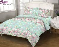 Комплект постельного белья Zastelli Agness хлопок