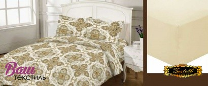 Bed linen set Zastelli 21 фото 3