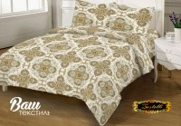 Bed linen set Zastelli 21 фото
