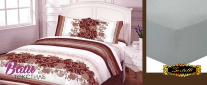 Bed linen set Zastelli Susanna фото