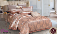 Bed linen set Word of Dream JQ18 Jacquard