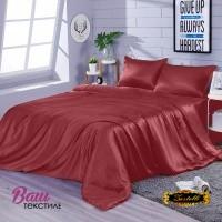 Bed linen set Zastelli Red Silk фото