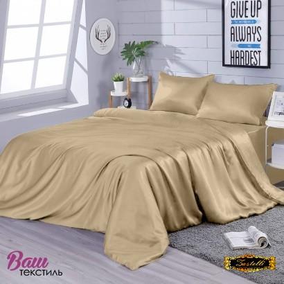 Bed linen set Zastelli Beige Silk фото