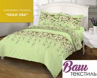 Комплект постельного белья Zastelli 3-914 Ля Флер бязь Gold USA
