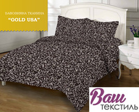 Комплект постельного белья Zastelli 13 Завитушки бязь Gold USA