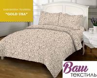Комплект постельного белья Zastelli 20 бязь Gold USA