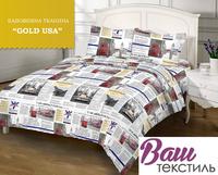 Комплект постельного белья Zastelli 3687 бязь Gold USA