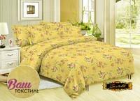 Комплект постельного белья Zastelli 11053 Солнечный жатка