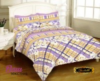 Bed linen set Zastelli 13533 Calico Premium