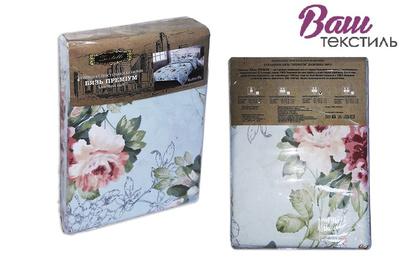 Bed linen set Zastelli Butterfly Calico Premium фото 5