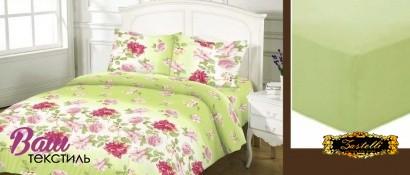 Bed linen set Zastelli 8251 фото