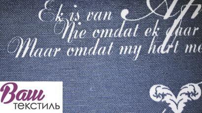 Table cloth Zastelli Blue Cotton фото 5