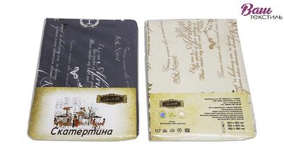 Table cloth Zastelli Blue Cotton фото 4