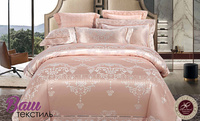 Bed linen set Word of Dream FSM405 Jacquard with embroidery