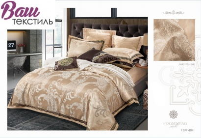 Bed linen set Word of Dream FSM404 Jacquard with embroidery фото 7