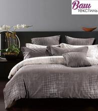 Комплект дизайнерского постельного белья Word of Dream SH9286 Моккачино Сатин
