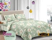 Bed linen set Zastelli 9517 Seersucker