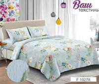 Комплект постельного белья Zastelli 10278 жатка