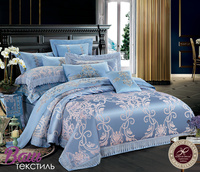 Bed linen set Word of Dream JYBY 149 фото