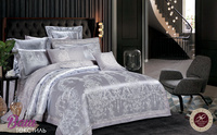 Bed linen set Word of Dream FSM523 Jacquard with embroidery фото