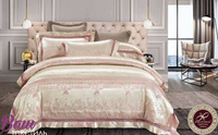 Bed linen set Word of Dream JQ15 Jacquard
