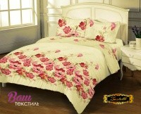 Bed linen set Zastelli 9322 Cotton фото
