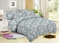 Bed linen set Zastelli 11480 seersucker фото