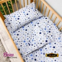 Bed linen set for newborn Zastelli 365 фото