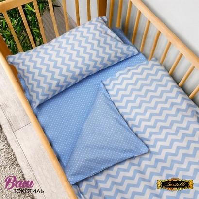 Постільна білизна для новонароджених Zastelli 26+182 Зигзаги на блакитному бязь фото